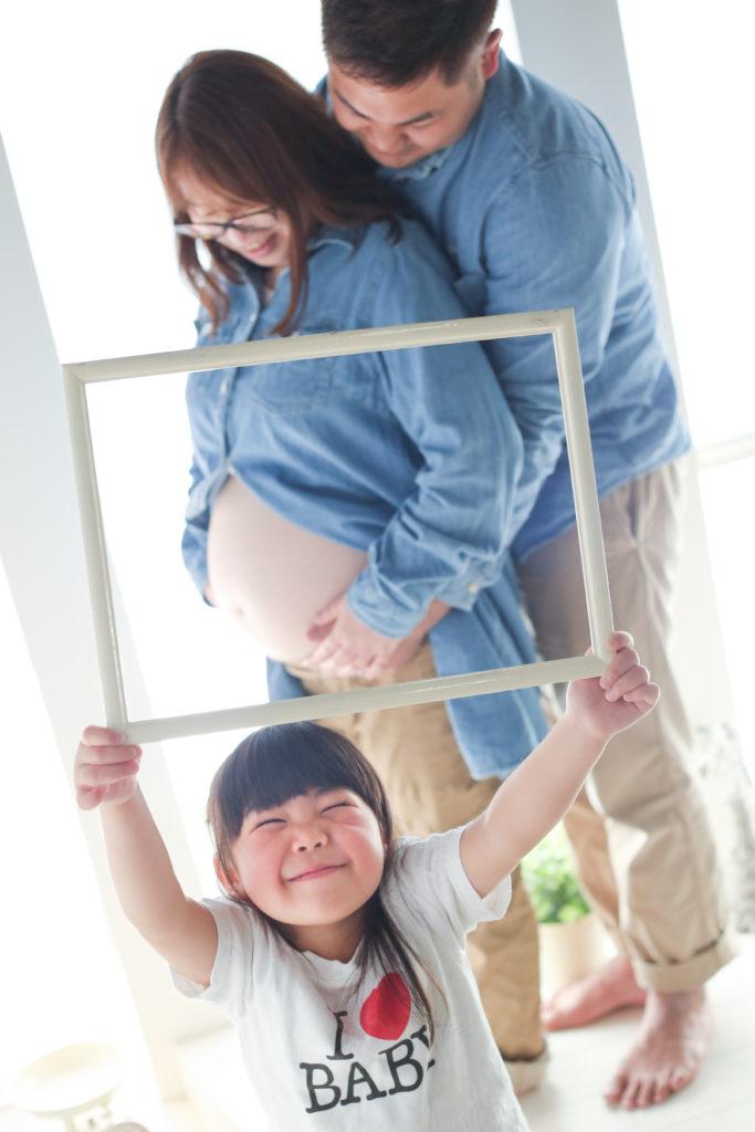 maternity Photo